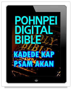 Pohnpei Public Domain NT+Psalms